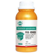 Агрохимическая инсектицидная композиция Sc Авермектин 2% + спиродиклофен 20%
