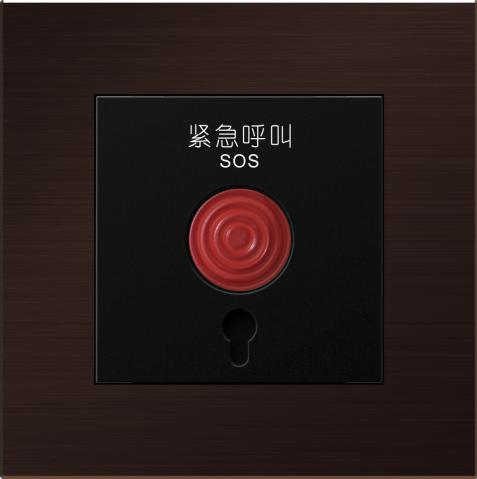 SOS Panic Button