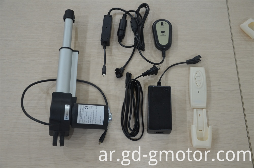 Chair Linear Actuator