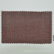 коричневая равнина шерсть ткань сделано для измерения для делового человека