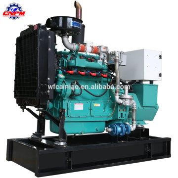 hochwertiges weifang Dieselaggregat HT-20GF