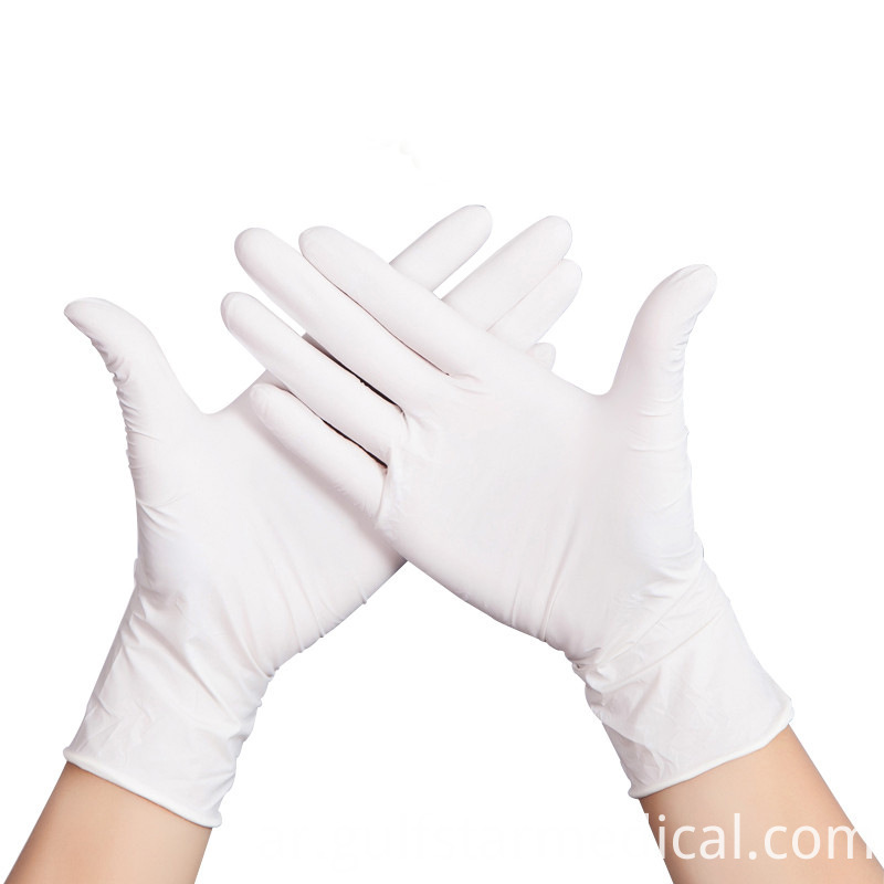 Protective latex glove