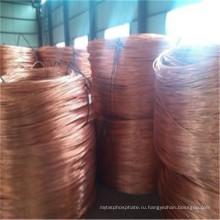 Сплав медной проволоки на заводе-изготовителе 99,9% / медный лосось Millberry 99,99%