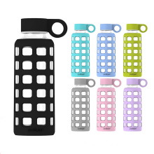 Premium Glass Water Bottle with Silicone Sleeve & Stainless Steel Lid Insert