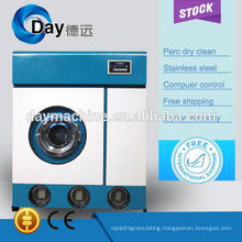 Economic hot sale used dry cleaning machine for clothes