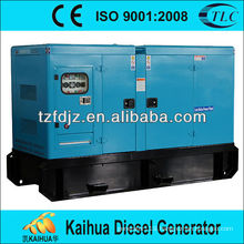 Kaihua supply 2014 new style 40kw diesel soundproof genset with good quality and best price