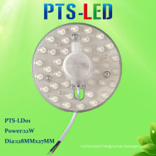 Smart Drive Easy Replace LED Module for Ceiling Light 12W 220V