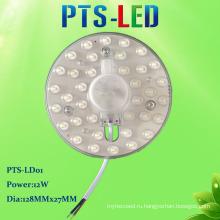 Смарт-привод легко заменить светодиодный модуль для потолка свет 12W 220V