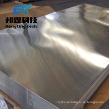 Newly designed itm-258 cnc machined aluminum plate aluminum alloy 6061 t8 with low prices