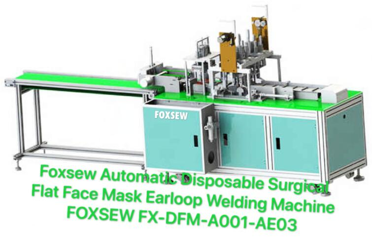 Foxsew Automatic Disposable Surgical Flat Face Mask Earloop Welding Machine FOXSEW FX-DFM-A001-AE03