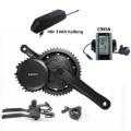 Bafang BBSHD 1000w Umrüstsätze für elektrische Mittelantriebe