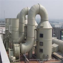 Torre de dessulfurização GRP / FRP para sistema de gás residual