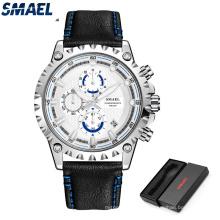 SMAEL New Mens Watches Sport Military Quartz Watch