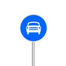 Motor vehicle lane sign watch out for cars
