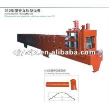 QJ cume tampa 312 máquina de prensagem de telha telhado