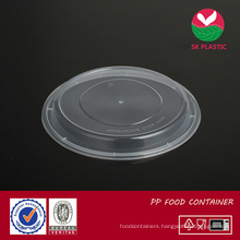 Round Plastic Food Container Lid (723 & 729 lid)