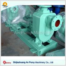 Centrifugal Horizontal Deep Suction Self-Priming Water Pump