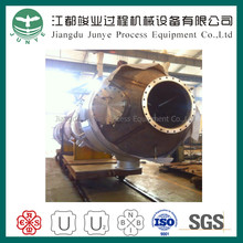 Stainless Steel Boiler Air Heater (JJPEC)