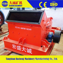 Hotselling Energy Saving Limestone Hammer Crusher