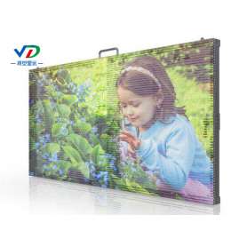 PH3.96-7.81 Pantalla LED transparente con gabinete de 1000X500mm