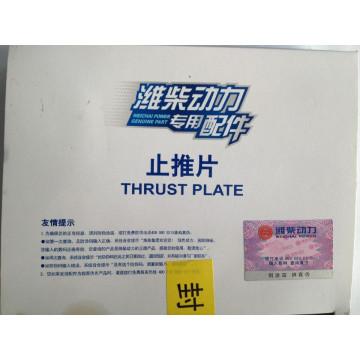 Weichai Druckplatte für Wp12 Motor