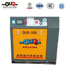 DLR Energy Saving Rotory Screw Compressor DLR-10A