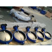 Válvula de aço fundido ISO & CE