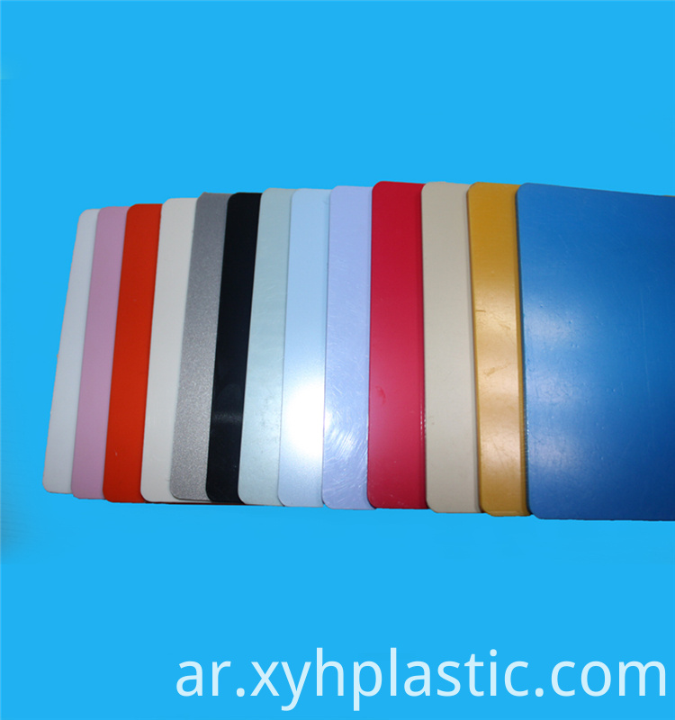 Conductive ABS Plastic Sheets