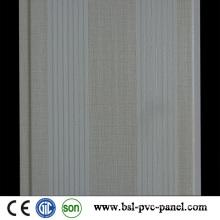 Laminated PVC Panel 25cm 8mm Hot in India