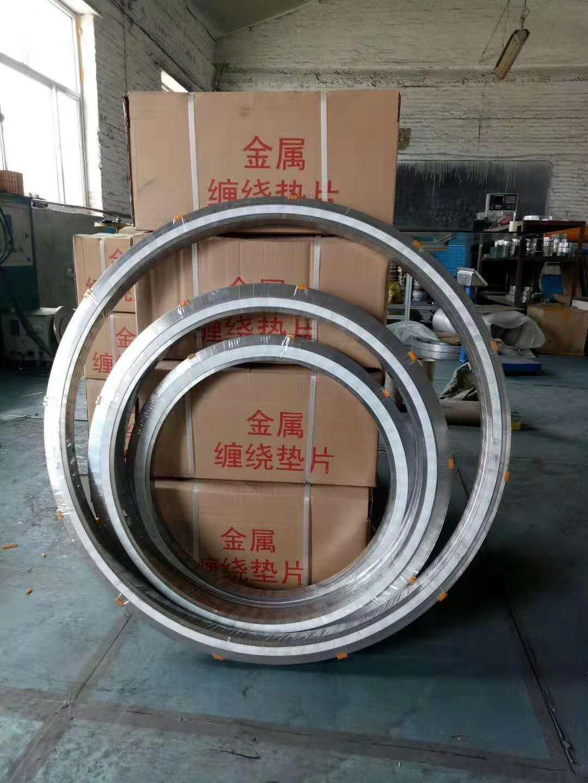 Metal Spiral Wound Gasket SS316