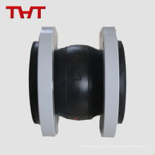 Разъем насоса/гибкие резиновые совместных/резиновые компенсаторы
