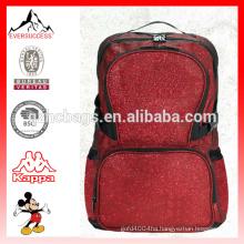 Custom Cheer Backpack for Cheerleading (ESX-LB287)