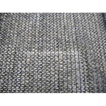HDPE Agriculture Shade Net