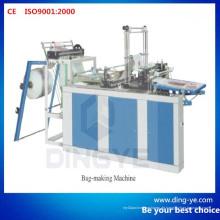Beutelherstellungsmaschine (SHXJ Serie)