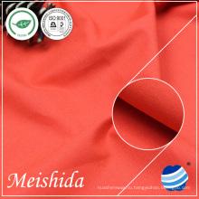 ТС полиэфира простого weave twill хлопка твердые окрашенные 32*21/148*64 производитель ткани