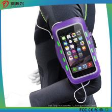 Спорт повязки Чехол для мобильного телефона, спорт на открытом воздухе светоотражающие повязки Чехол