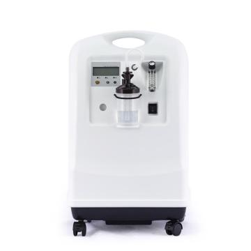 Home Health Care Medical Portable Psa Oxygen Concentrator
