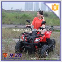 Утилита 150cc ATV