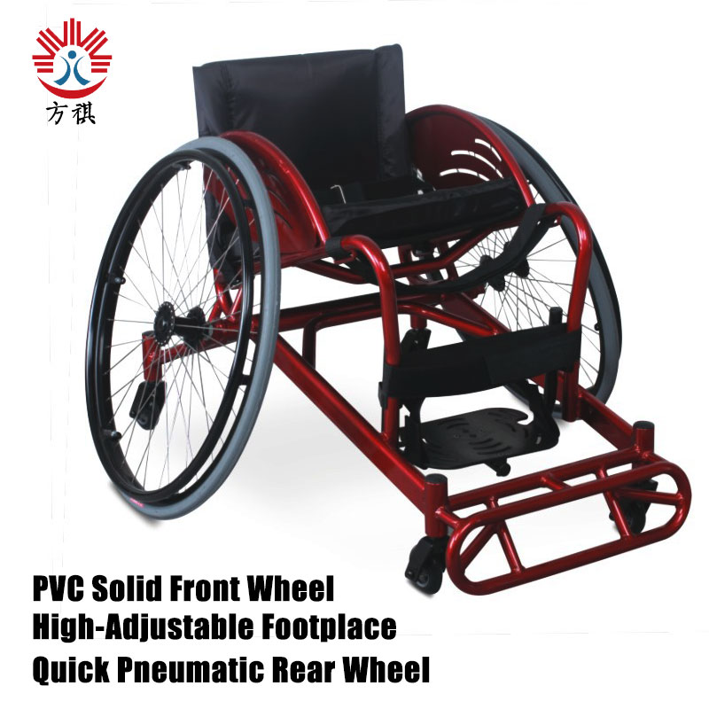 Rugby Defensive Wheelchair Solid Front Wheel