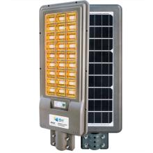 200W high quality solar street light for highway