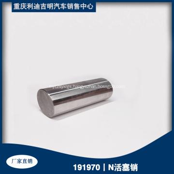 NTA855 cummins engine parts genset piston pin 191970