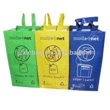ПП тканые мешок для мусора