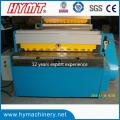 QH11D-2.5x1300 high precision mechanical guillotine metal shearing cutting machine