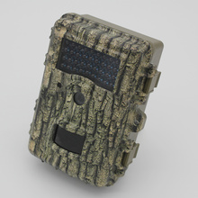 BG-523 Bark Night Vision Hunting Game Camera