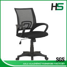 Melhor cadeira de escritório comercial de alta qualidade 2015
