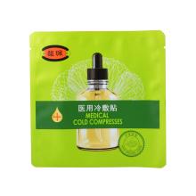 Cosmetic Packaging Bag Laminating Printed Plastic Packing Films Shape Cut Aluminum Foil Bag