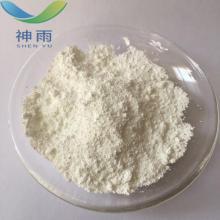 Inorganic Salt Barium sulfate with CAS No. 7727-43-7