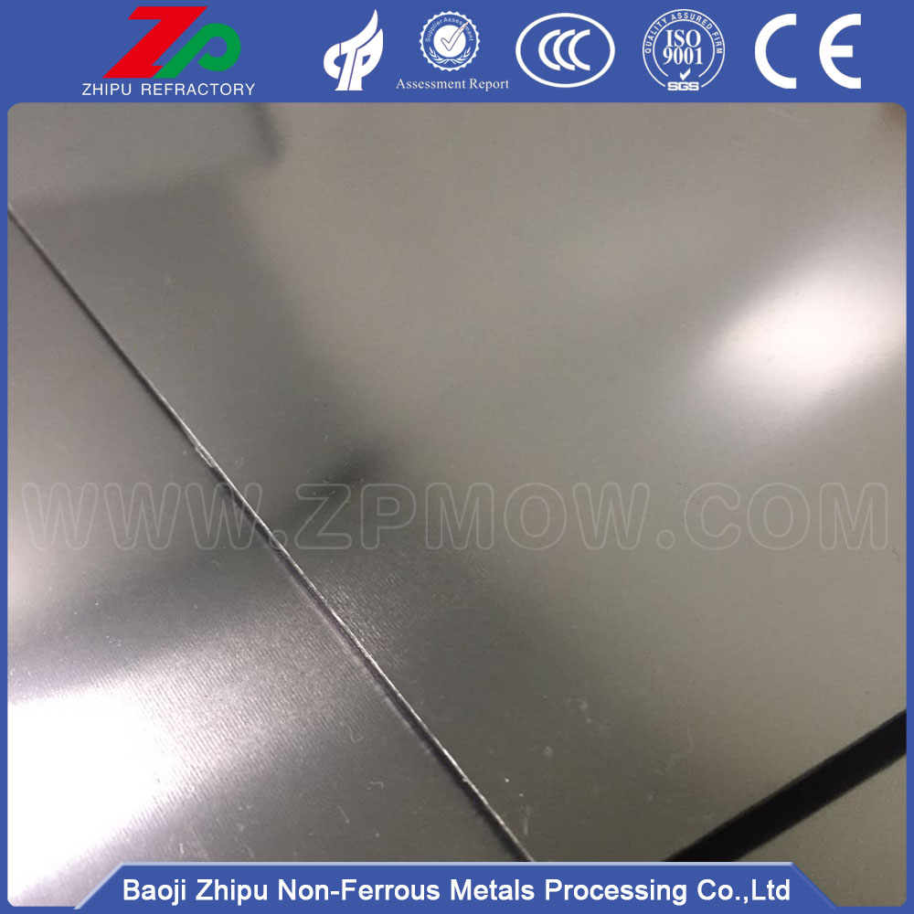 99.95% High Purity Tantalum Plate