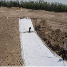 Мешок для песка 200-800 г коротковолокнистый нетканый геотекстиль
