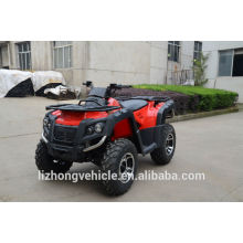 NEW 300CC WATER COOLED 4*4 ATV